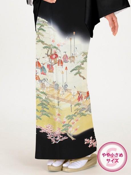 大名行列に縫い取りの黒留袖/小さめサイズ