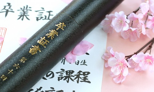 卒業式の袴レンタル